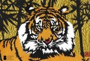Tiger 3 (Final wlogo)